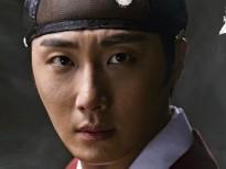 Jung Il Woo sánh vai cùng 'mỹ nữ' Go Ara trong dàn poster drama cổ trang 'Haechi'