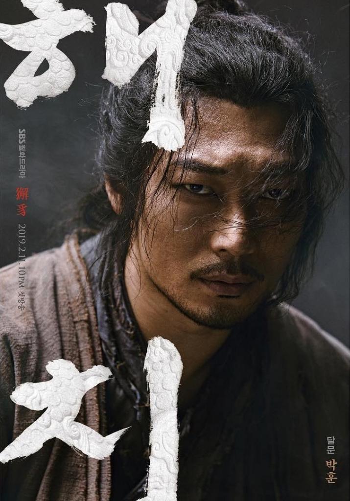 jung il woo sanh vai cung my nu go ara trong dan poster drama co trang haechi