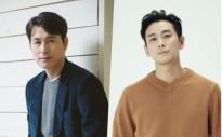 Jung Woo Sung: Joo Ji Hoon là chàng trai không ngừng cầu tiến