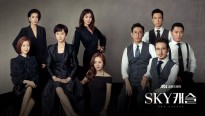 sky castle dat rating ky luc trong lich su truyen hinh cap