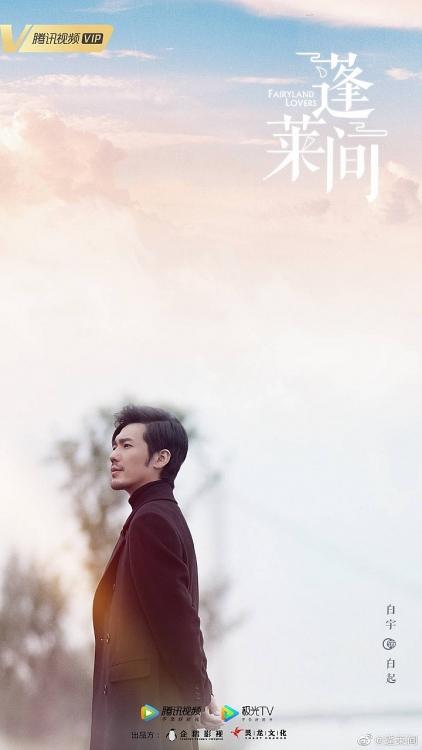 bach vu tai ngo nguoi ham mo hoa ngu trong phim chon bong lai