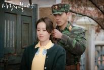 ha canh noi anh tap 13 hyun bin noi dien khi son ye jin bi trai dep tan tinh