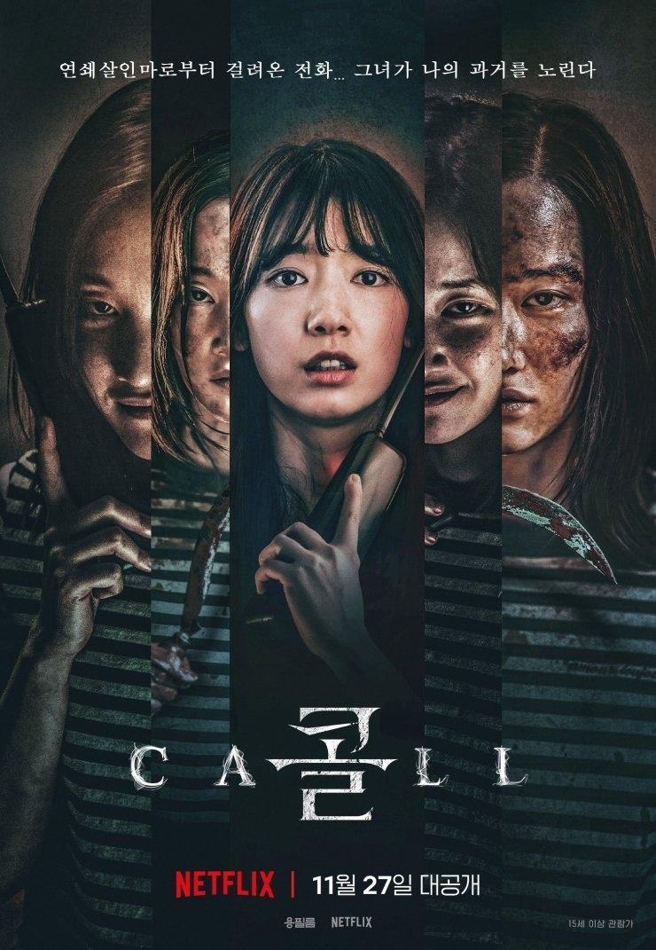 'The call' – Tác phẩm kinh dị độc nhất của điện ảnh Hàn