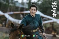 'Yến Vân Đài' bị chê thậm tệ vẫn sắp lên sóng tại Hàn Quốc