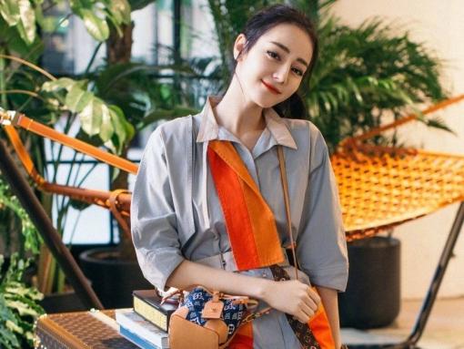 Sina công bố poster Nữ diễn viên xinh đẹp nhất Hoa Ngữ - Địch Lệ Nhiệt Ba