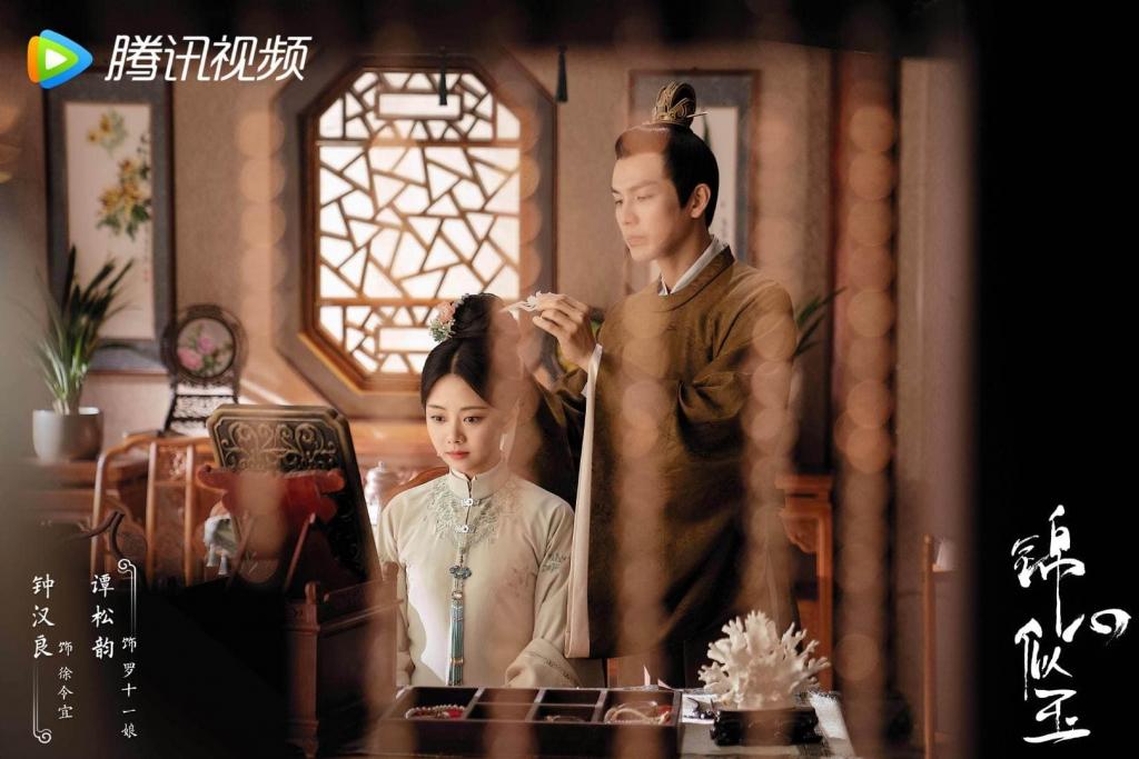 'Chú già' Chung Hán Lương cực 'mùi mẫn' với Đàm Tùng Vận trong 'Cẩm tâm tựa ngọc'