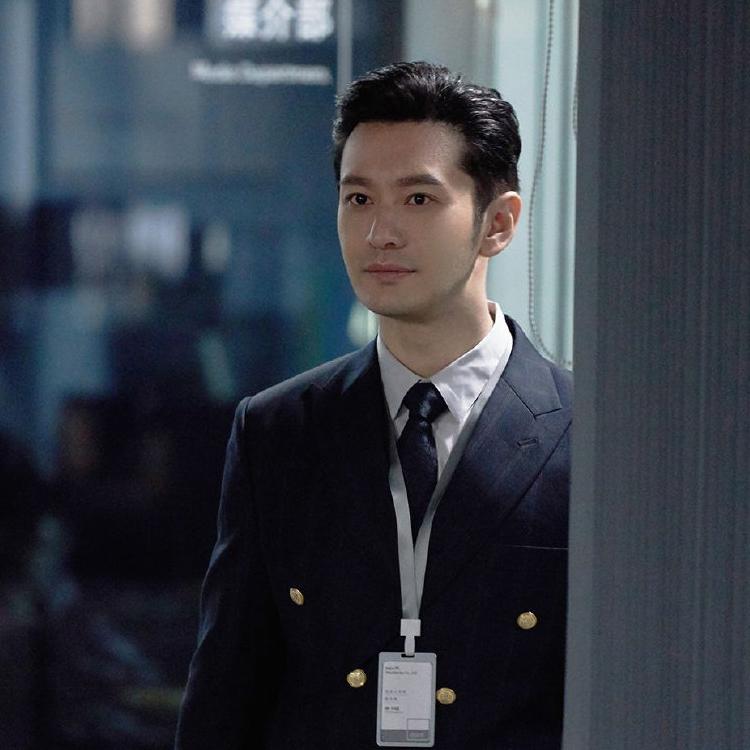 Huỳnh Hiểu Minh trở lại với phim mới 'Nguy cơ tiên sinh' sau scandal hôn nhân rạn nứt
