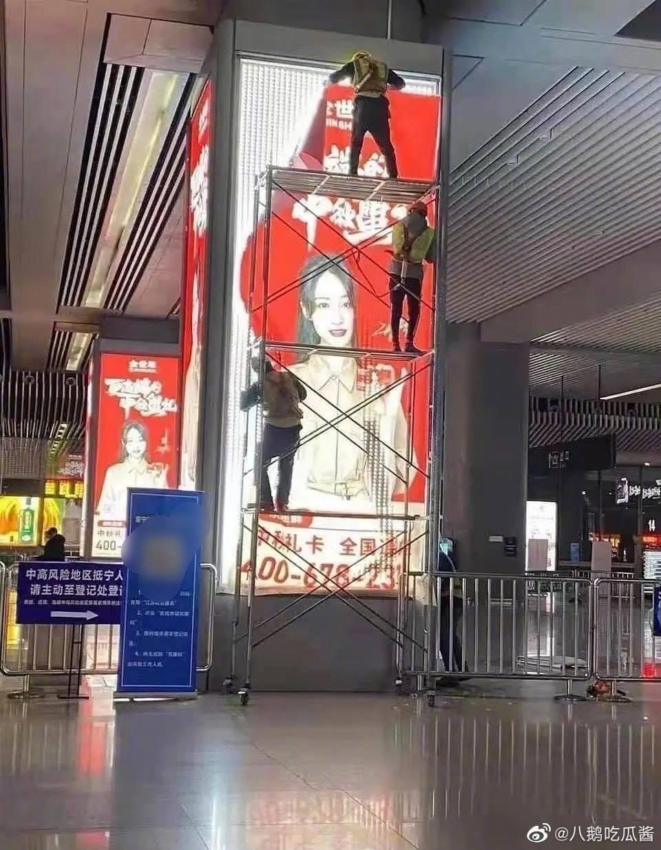 Trương Hằng ôm con khóc ngất giữa trời mưa tuyết trước biển quảng cáo Trịnh Sảng?