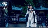 'Trần Tình Lệnh' có nguy cơ bị gỡ bỏ sau scandal của Trịnh Sảng