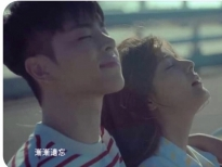 Cộng đồng fan nhóm nhạc iKON bày tỏ đau đớn trước sự ra đi của Song Yoo Jung