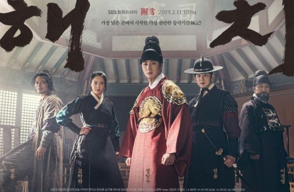 jung il woo phai long go ara ngay lan cham mat dau tien trong heachi