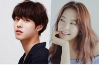 park bo young tham gia drama ky bi cung trai dep ahn hyo seop