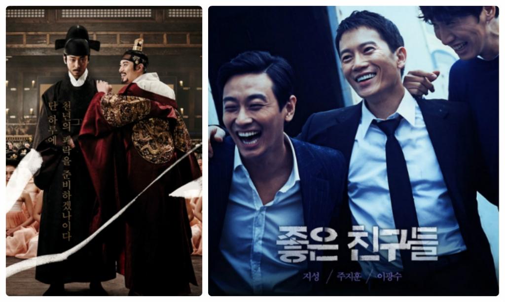 4 phim giúp Joo Ji Hoon vực dậy thanh danh sau scandal chấn động showbiz Hàn