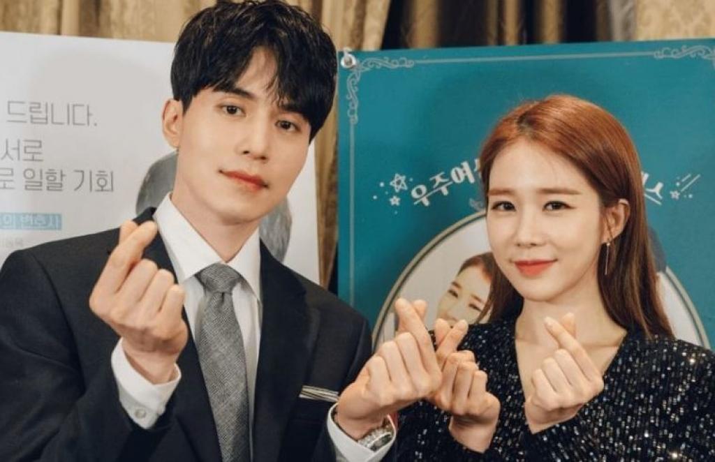 yoo in na tang qua valentine cho lee dong wook