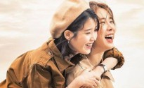 yoo in na duoc ban than iu ship do an den tan truong quay touch your heart