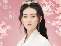 Khán giả Trung nói gì về diễn xuất của Lương Khiết vai Tô Anh trong 'Tân Tuyệt đại song kiêu'
