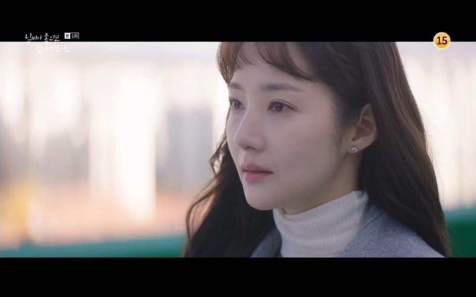 Phim mới của Park Min Young khởi động với tỷ suất xem thấp thảm hại!