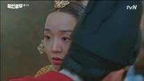 'Mr. Queen' tập 16: Shin Hye Sun mang long thai, lập tức đẩy rating lên kỷ lục