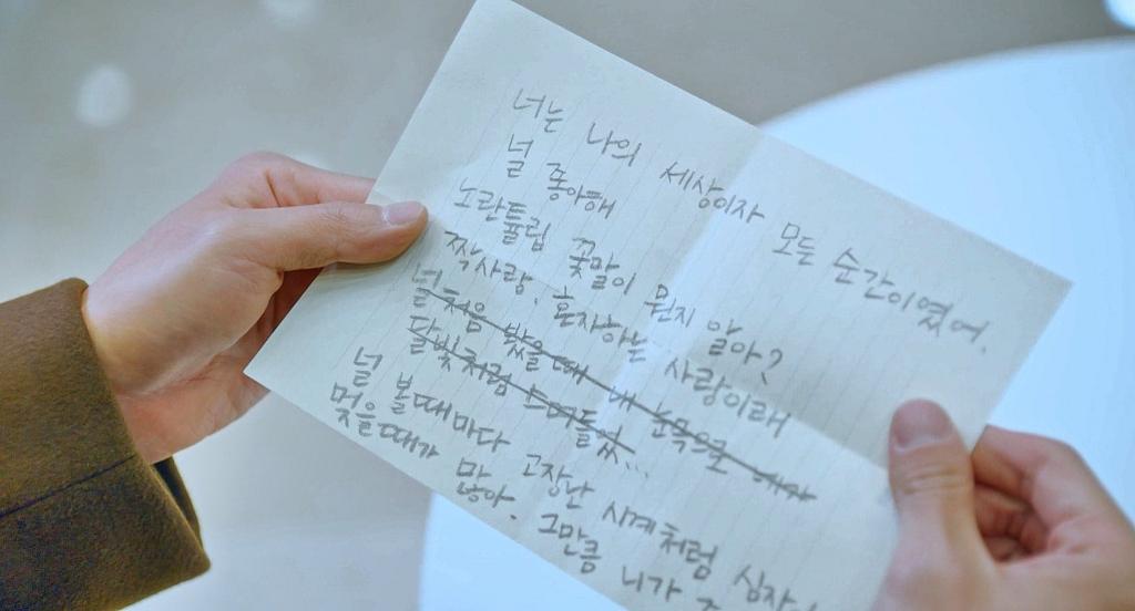 'True Beauty' tập cuối: Cầm chắc thất bại, Han Seo Joon vẫn khiến dân tình 'tan chảy' với thư tình đẫm lệ