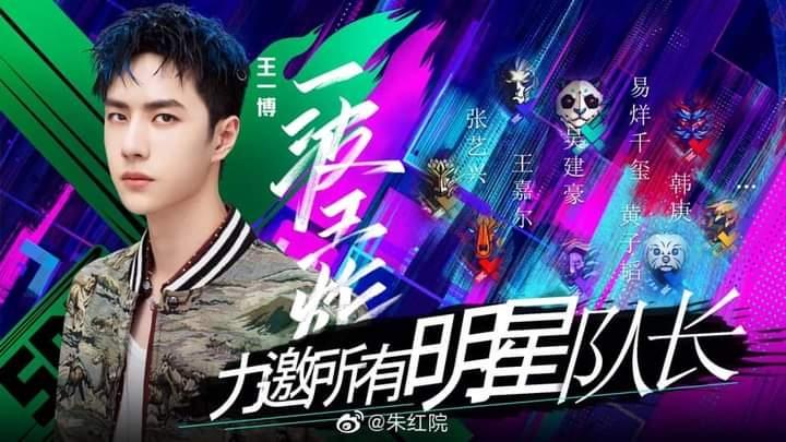 Vương Nhất Bác trở lại với Street Dance Of China mùa 4
