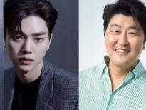 'Love Alarm 2: Chuông báo tình yêu 2' thay đổi diễn viên, Song Kang 'biến mất', ngôi sao phim 'Parasite' góp mặt?