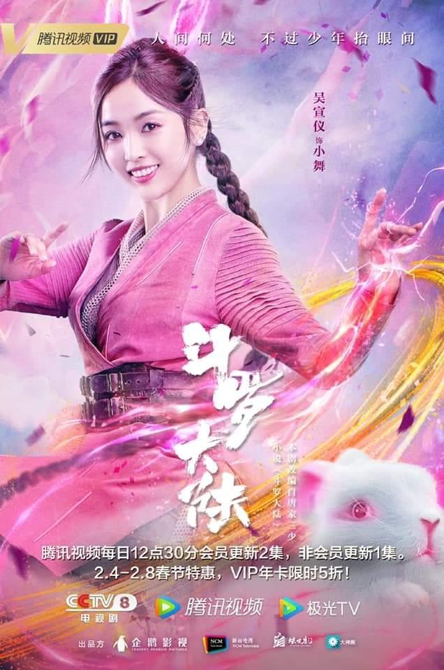 Ngô Tuyên Nghi khiến 'Đấu La Đại Lục' 'mất khách' vì diễn quá đơ