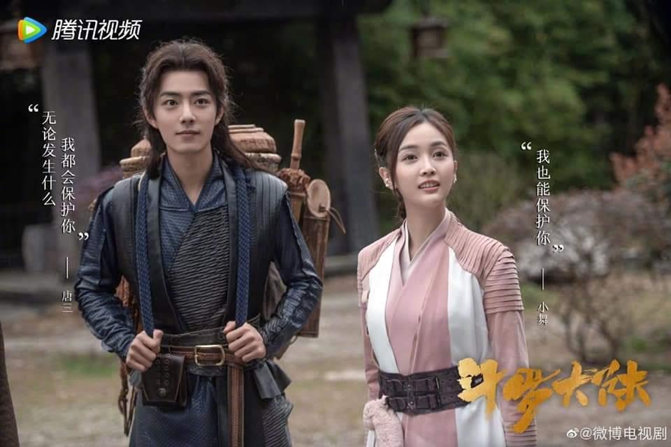 """Khán giả hoang mang khi 'Đấu La Đại Lục' sắp kết thúc, Tiêu Chiến và Ngô Tuyên Nghi vẫn còn giữ mối quan hệ """"anh-em"""" fake"""