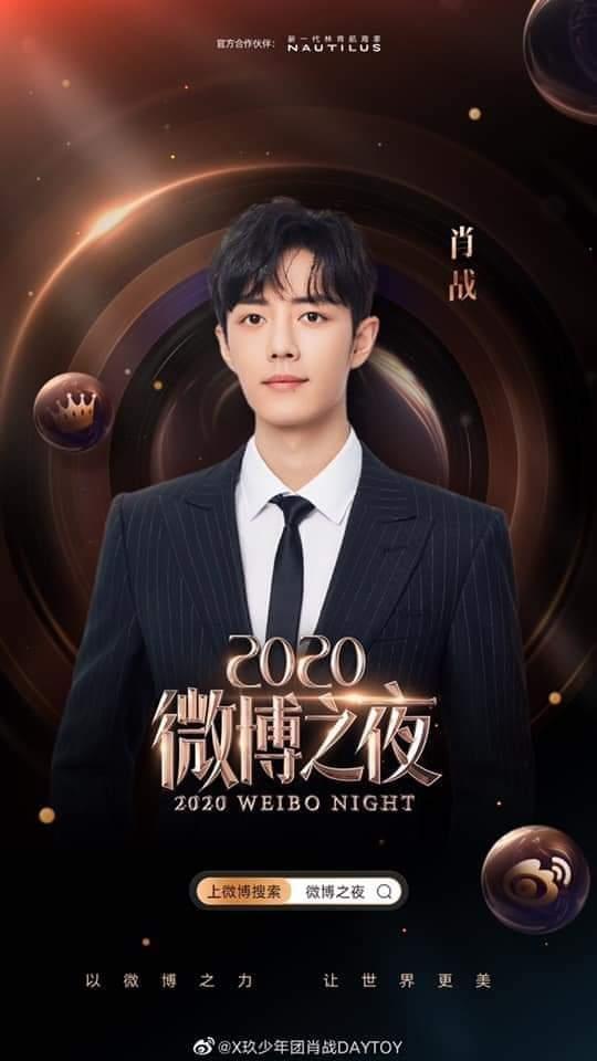 Vương Nhất Bác và Tiêu Chiến hội ngộ tại Đêm Weibo 28/2