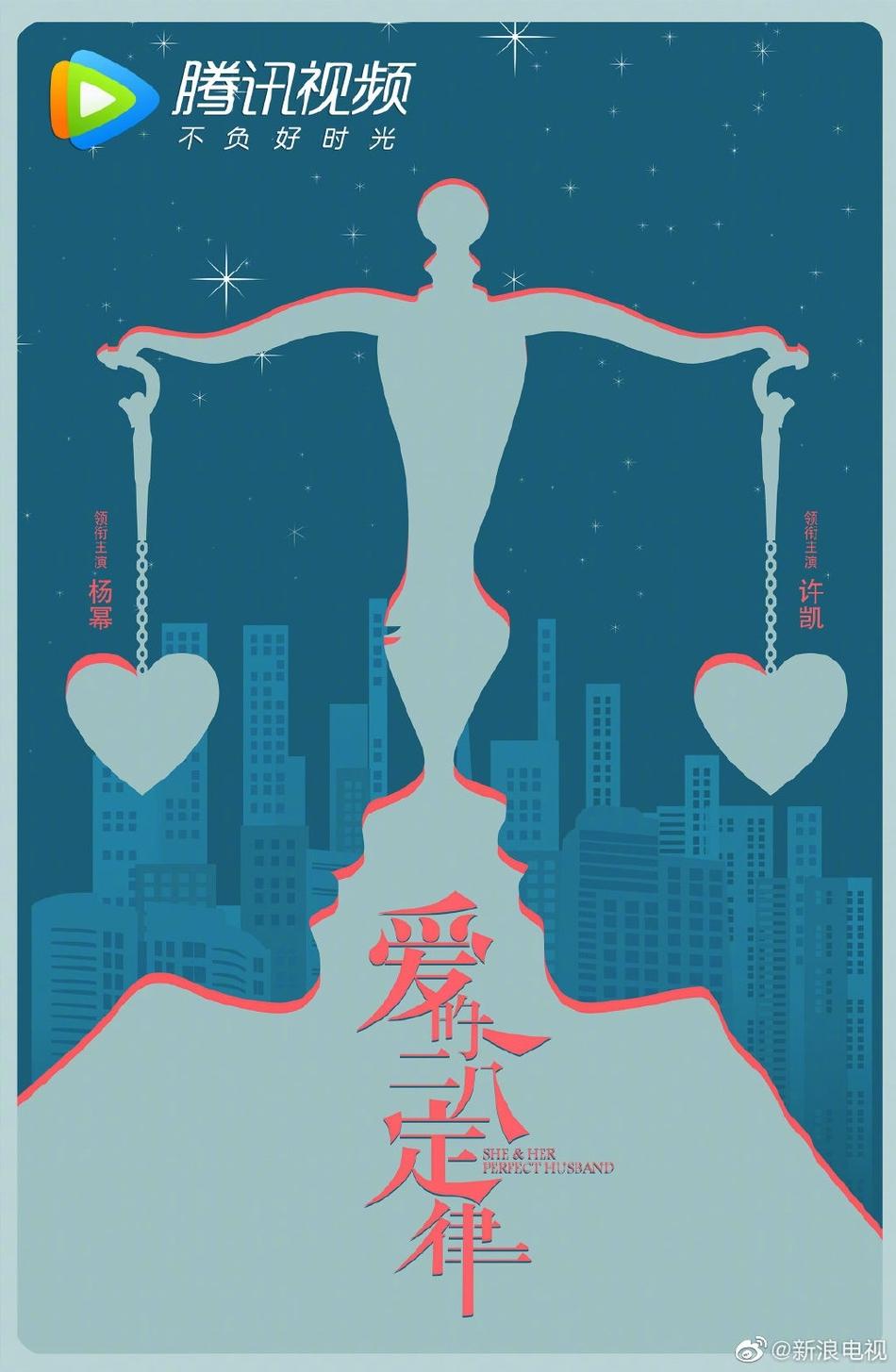 Khai máy 'Định luật 80/20 của tình yêu', Dương Mịch 'sánh duyên' cùng trai trẻ Hứa Khải