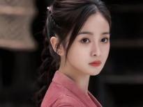 Tạo hình của Ngô Tuyên Nghi trong  'Đấu la đại lục' bị chê quê mùa, dân mạng trêu chọc như 'thôn nữ'