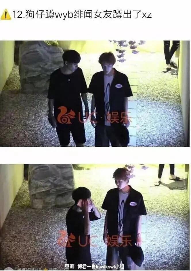 Fans kể lại câu chuyện bắt gặp Vương Nhất Bác và Tiêu Chiến hẹn nhau cùng ăn tối