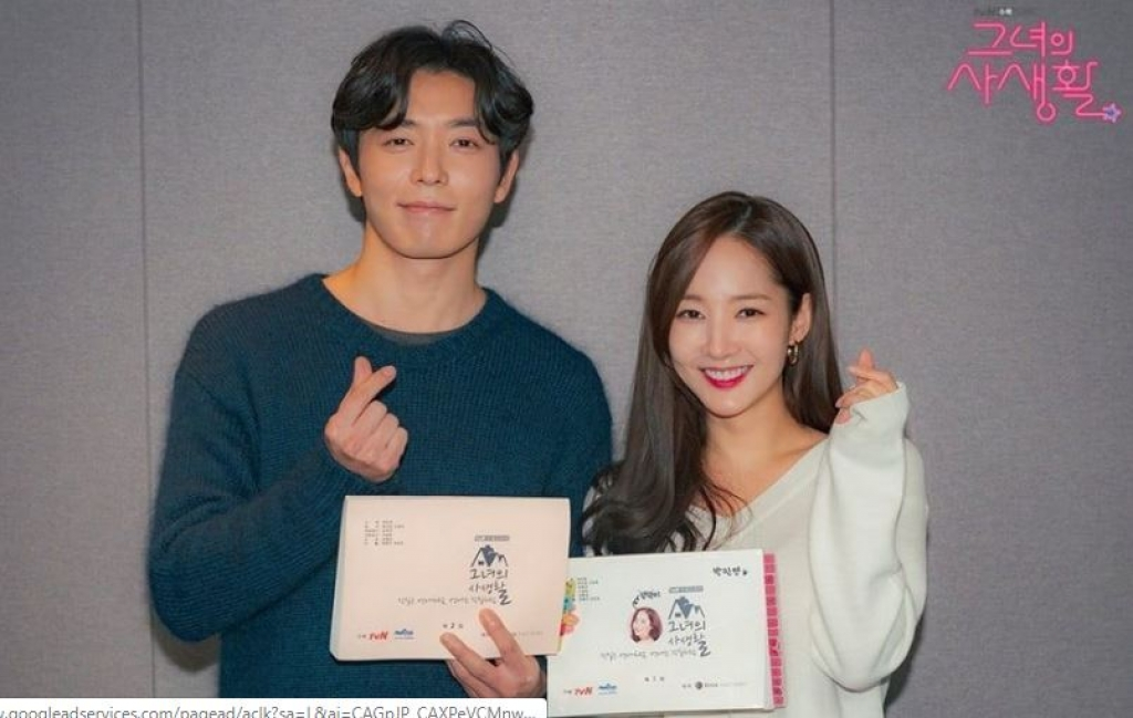 park min young kim jae wook rapper one tu hop trong buoi doc kich ban her private life