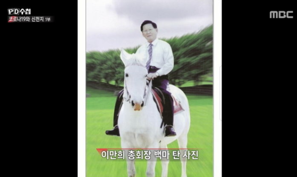 tin do nu tan thien dia de nghi chieu mo park seo joon va park bo gum lam than dan cua giao phai