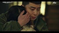 park bo gum xuat hien trong itaewon class voi vai nha dau tu khung