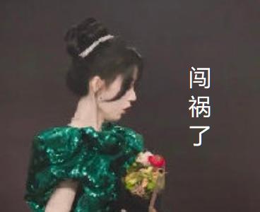 """'Đêm Weibo 2020': bị Cúc Tịnh Y làm văng nước lên váy, Ngô Tuyên Nghi tỏ thái độ """"căng đét"""""""