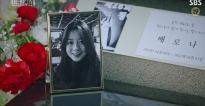 'Penthouse 2': Biên kịch 'hận đời' cho Ro Na 'chết rồi lại tỉnh' nhưng cuối cùng vẫn là chết!