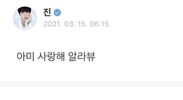 Phản ứng của BTS khi 'tạch' giải Grammy: Liệu có tiếc 'hùi hụi' hay không?