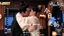 'Cẩm Tâm Tựa Ngọc' đạt 2 tỷ lượt xem: Chung Hán Lương và Đàm Tùng Vận cho dân tình ăn cẩu lương 'ngập mồm'