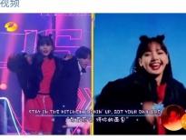 Lisa 'fake' trong chương trình 'Gương mặt thân quen' Trung Quốc đăng đàn xin lỗi Lisa