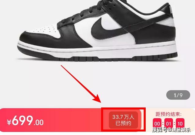 Ép Vương Nhất Bác hủy hợp tác bằng được với Nike, dân Trung vẫn ồ ạt đặt mua cháy hàng Nike