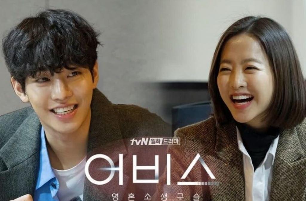 drama abyss cua park bo young va ahn hyo seop tung poster chinh thuc day la ky