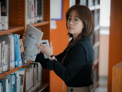 tao hinh dau tien cua han ji min trong phim dong cap cung trai tre jung hae in