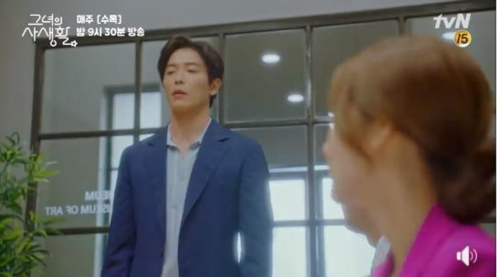 park min young qua dang yeu khien her private life lap ky luc phat song ngay tap dau tien