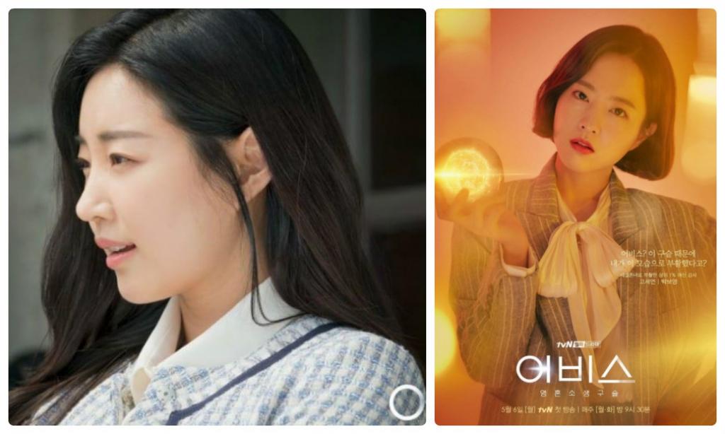 'Abyss' hé lộ nhân vật khác đến 'ngỡ nàng' trước khi chết của Park Bo Young và Ahn Hyo Seop