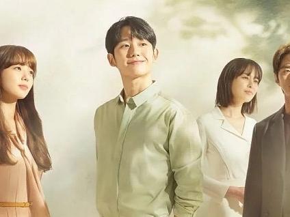 phim moi cua jung hae in rating khong vuot qua duoc 2 va bi khan gia che bai