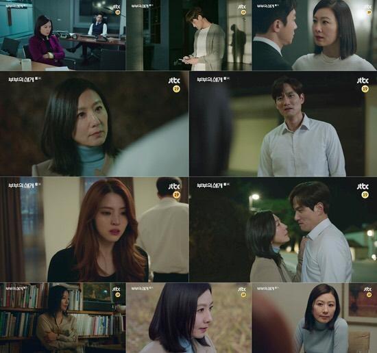 the gioi hon nhan soan ngoi itaewon class