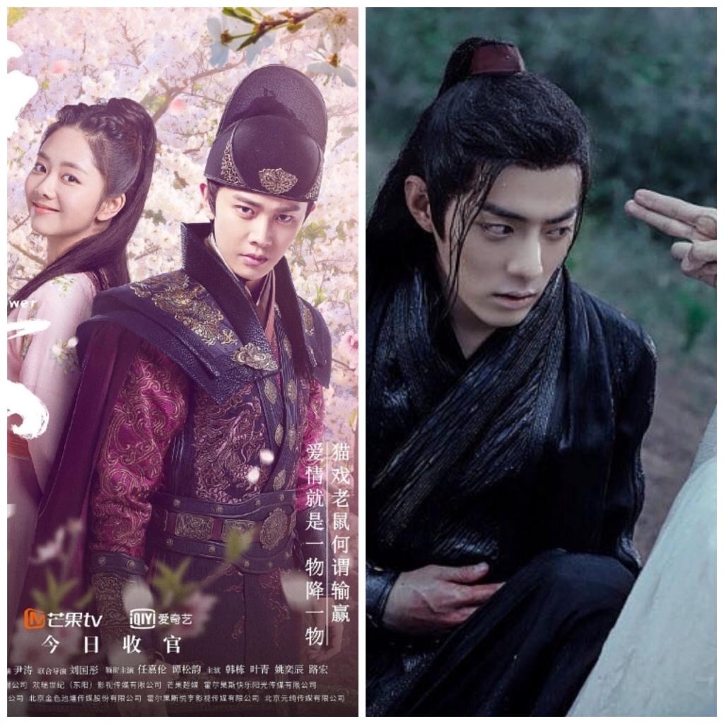 'Cẩm y chi hạ' 'đại chiến' 'Trần Tình Lệnh' tại giải Phi Thiên - Phim chiếu mạng xuất sắc nhất