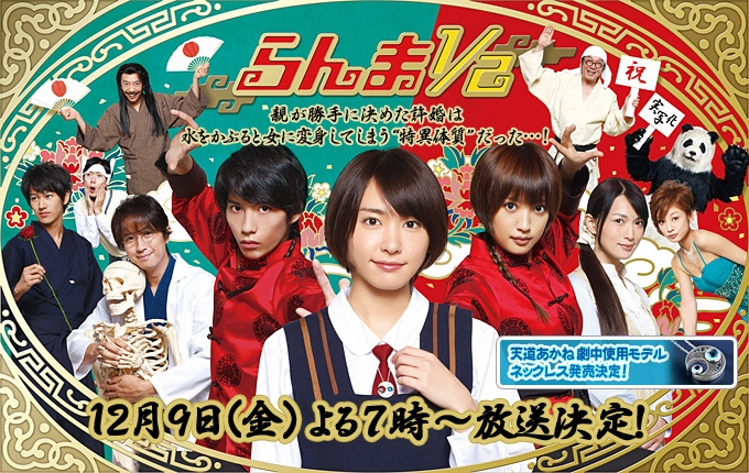 10 phim chuyen the tu manga do nhat moi thoi dai phan 1