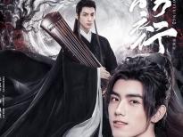 Siêu phẩm đam mỹ 'Hạo y hành' của La Vân Hi và Trần Phi Vũ phát sóng vào tháng 7