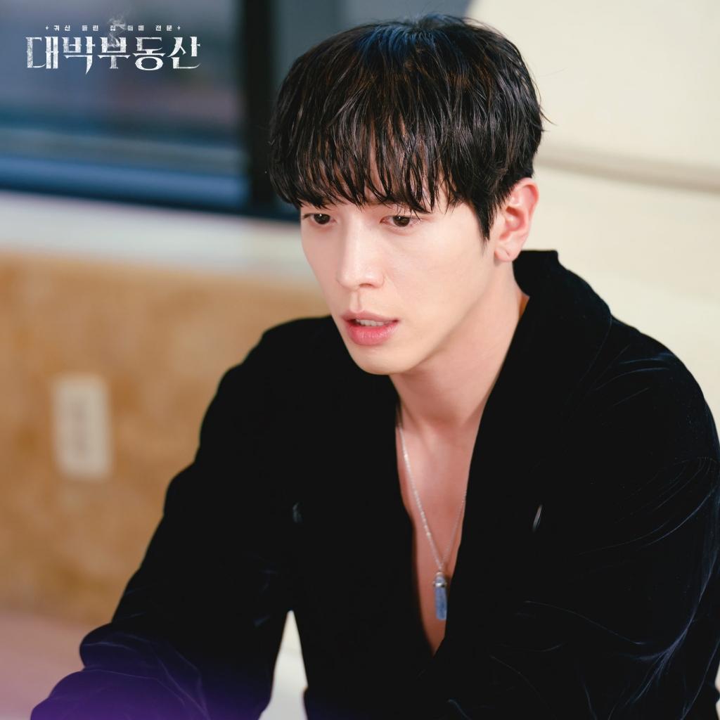 Jang Nara trở lại màn nhỏ cùng trai đẹp Jung Yong Hwa